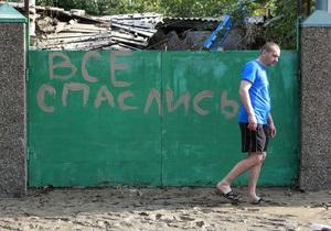 Новости России - Наводнение на Кубани - Владимир Путин: Отбирать деньги не следовало