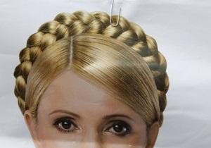 Четвертую неделю за решеткой: Тимошенко в 12-й раз отказали в освобождении