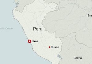 31 человек погиб, 72 получили ранения в результате трех аварий с участием автобусов в Перу