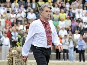 Ющенко отчитался о выполнении 10 шагов навстречу людям