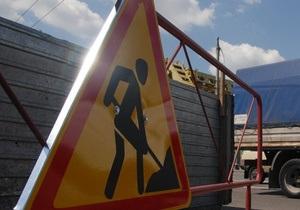 Начался капремонт трассы Киев - Харьков: 38 километров за полмиллиарда