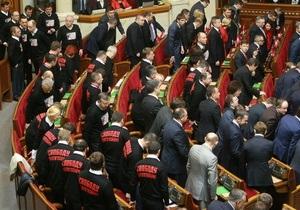 В трех столичных гостиницах поселились 180 депутатов Рады