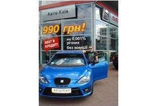 Продан самый быстрый SEAT в Украине Leon Cupra 2.0 TSI 240 л.с.