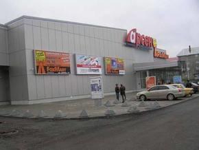 Во Львове возле супермаркета расстреляли владельца обменника