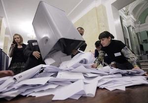 Европарламент призвал провести новые выборы в России