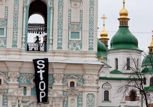 Полуобнаженные активистки FEMEN взобрались на колокольню Софийского собора