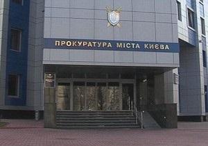 Киевские власти вычеркнули кинотеатр Молодежный из списка подлежащих приватизации объектов