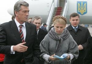 Ющенко отправился во Львовскую область, Тимошенко – в Крым