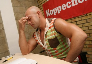 Украинская служба Би-би-си: Зачем милиция считала геев?