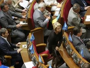 БЮТ о слушаниях о свободе слова: Такого не было даже во времена Кучмы