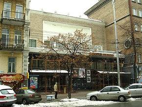 Киевсовет продал кинотеатр Кинопанорама под постройку офисов