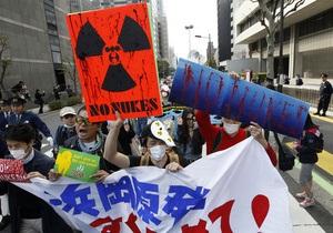 No more Фукусима: улицы Токио заполнили тысячи протестующих против атомной энергетики
