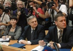 Прокурор объяснила, почему гособвинение просит арестовать Тимошенко