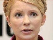 Тимошенко: Мой уход в отпуск - несвоевременный
