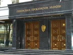 Заместитель генпрокурора инициирует увольнение 350 судей