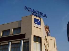 Против экс-сотрудников Родовид Банка  возбуждено дело за разворовывание 2 млрд гривен