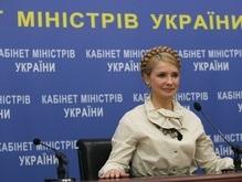 Задай вопрос Юлии Тимошенко