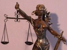 Верховный суд вынес беспрецедентное решение
