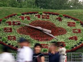 В Киеве открывается выставка цветов