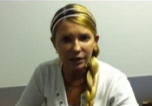 Власенко: Тимошенко не лечится с 17 октября