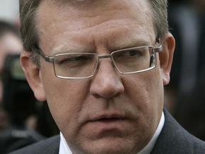 Кудрин заявил о выходе России из рецессии