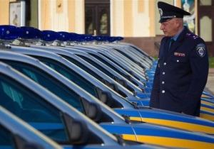 МВД купит автомобилей на 21,6 млн гривен