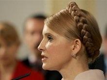 Тимошенко опровергла существование задолженности за газ