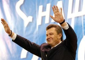Послезавтра Янукович посетит родной город
