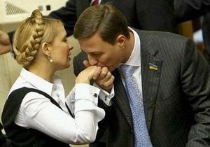 Партия Катеринчука поддержала Тимошенко на выборах