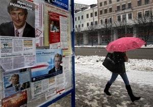 В Киеве открылся избирательный участок для выборов президента Беларуси