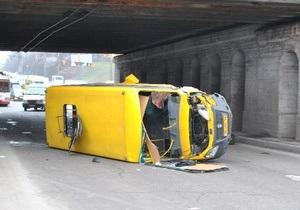 В Кривом Роге попал в ДТП пассажирский автобус, 15 человек пострадали
