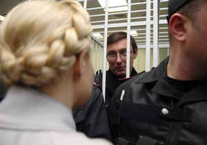 Тимошенко просит ООН помочь Луценко
