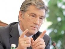 Ющенко попросил Раду не идти в отпуск