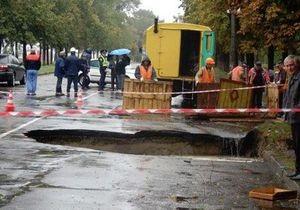 Из-за проливных дождей на одной из улиц Киева асфальт провалился в глубину на семь метров