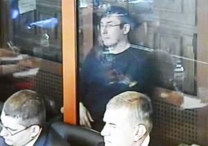 Луценко - суд - кассация - отравление Ющенко - Высший спецсуд начал рассмотрение кассации Луценко без заключенного и части защиты