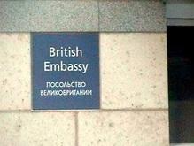 Британское посольство в Москве прекратило выдачу виз