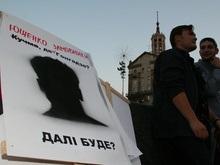 ГПУ имитирует дело о заказчиках убийства Гонгадзе - адвокат Мирославы Гонгадзе
