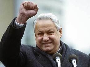 В России отмечают День рождения Ельцина