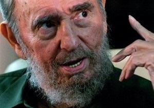 Фидель Кастро назвал бин Ладена агентом ЦРУ