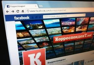 Facebook совершенствует функционал своих приложений