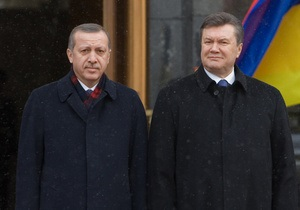 Визит премьера Турции в Украину. О чем договорились Янукович и Эрдоган