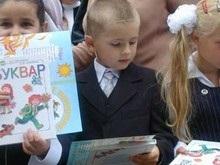 Первоклассников в Киеве становится все больше