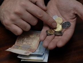 Опрос: 19% украинцев потеряли свои сбережения