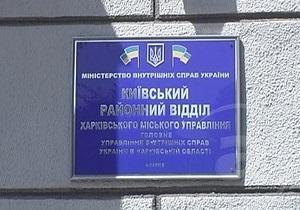 В Харькове задержаны трое сбежавших из райотдела милиции