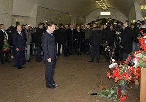 Медведев требует ужесточить наказание пособникам террористов