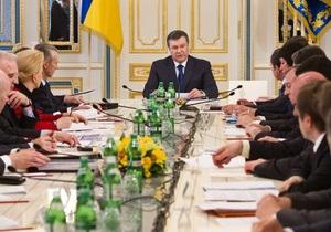 Корреспондент: Кошельки власти. Рейтинг официально задекларированной за 2011 год собственности первых лиц Украины