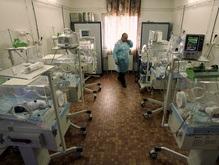 Ученые: Недоношенные дети чаще остаются бездетными