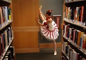 В США проходит Неделя запрещенных книг