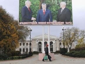Треть жителей Приднестровья вскоре получат российские паспорта