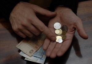 Единый налог коснется физлиц-предпринимателей с доходом до 300 тысяч гривен в год